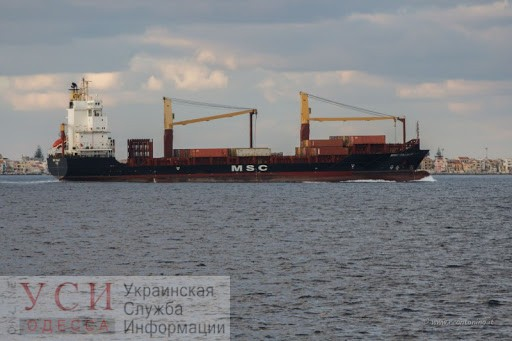 Пираты взяли в плен 7 украинских моряков у берегов Африки «фото»