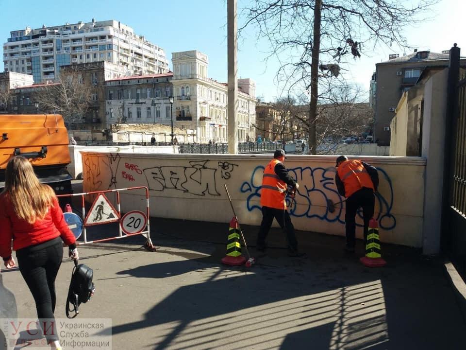 В Одессе коммунальщики смыли надписи с моста Коцебу «фото»