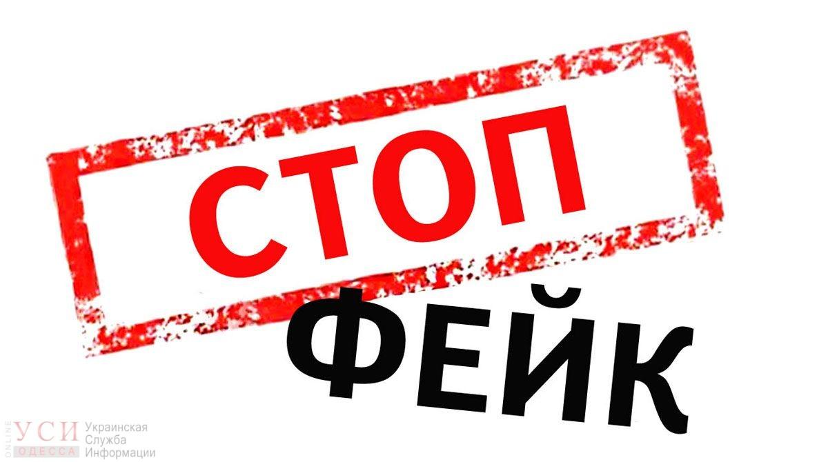 На 18 марта больных коронавирусом в Одессе нет: пациент инфекционки сказал неправду «фото»