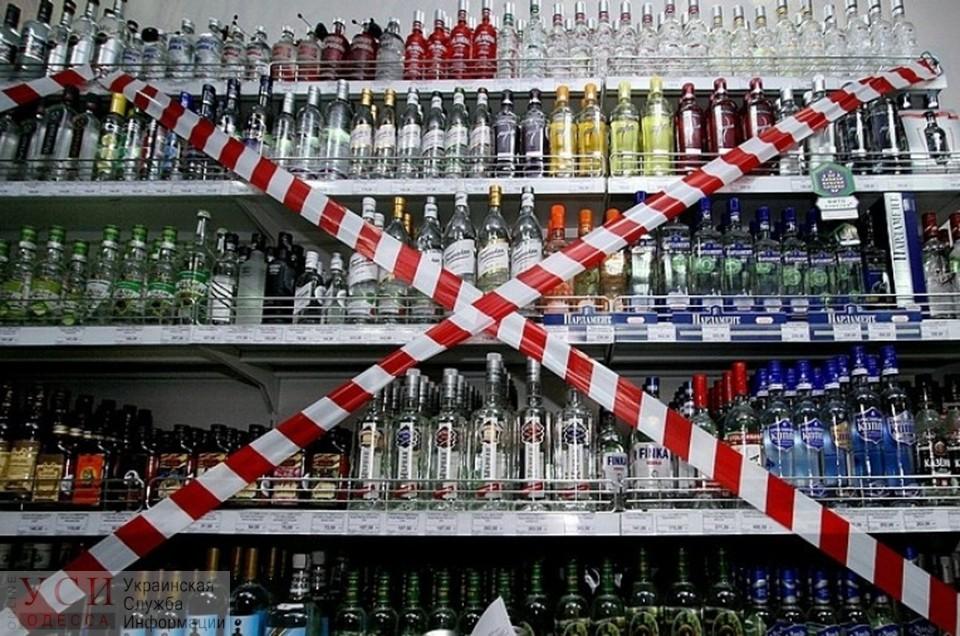 Правоохранители просят ограничить продажу алкоголя на время угрозы вируса «фото»