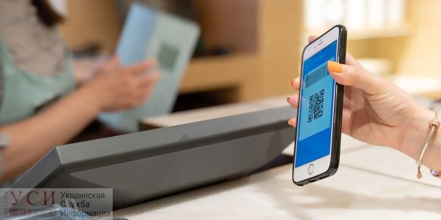 Кабмин узаконил паспорт в смартфоне — приложение доступно каждому «фото»