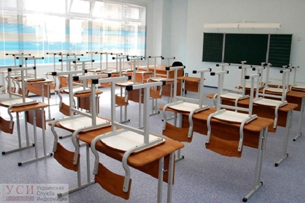 Одесские школы, скорее всего, закончат обучение дистанционно «фото»