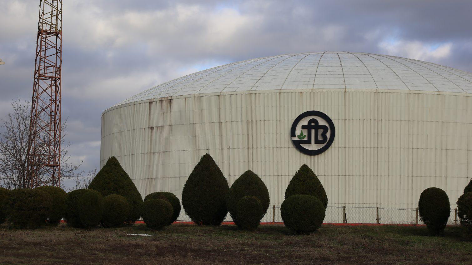 «Нафтогаз» отсудил у Одесского припортового завода долг на 1,5 миллиарда гривен «фото»