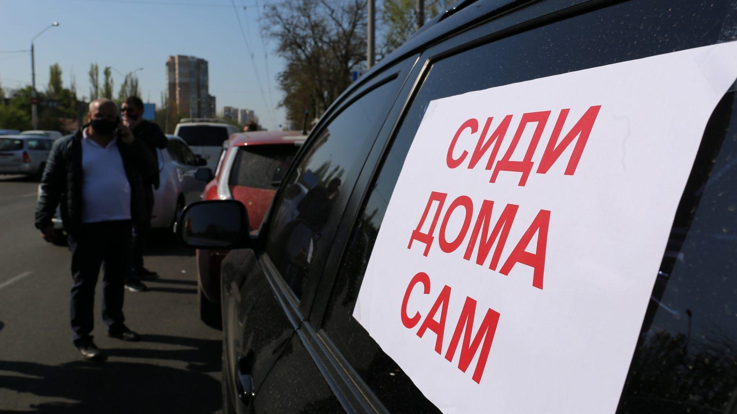 Большой автопротест: одесские предприниматели устроили пробег, требуя открыть рынки (фото, видео) «фото»