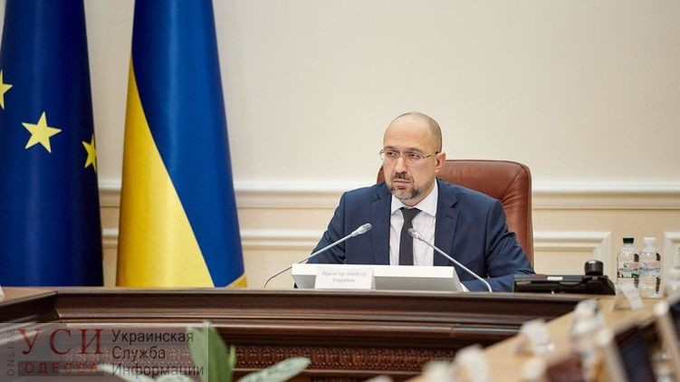 Карантин в Украине продлили до 11 мая «фото»