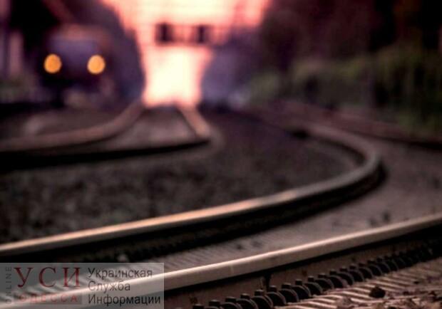 Авария на железной дороге в Одессе: стали известны подробности «фото»