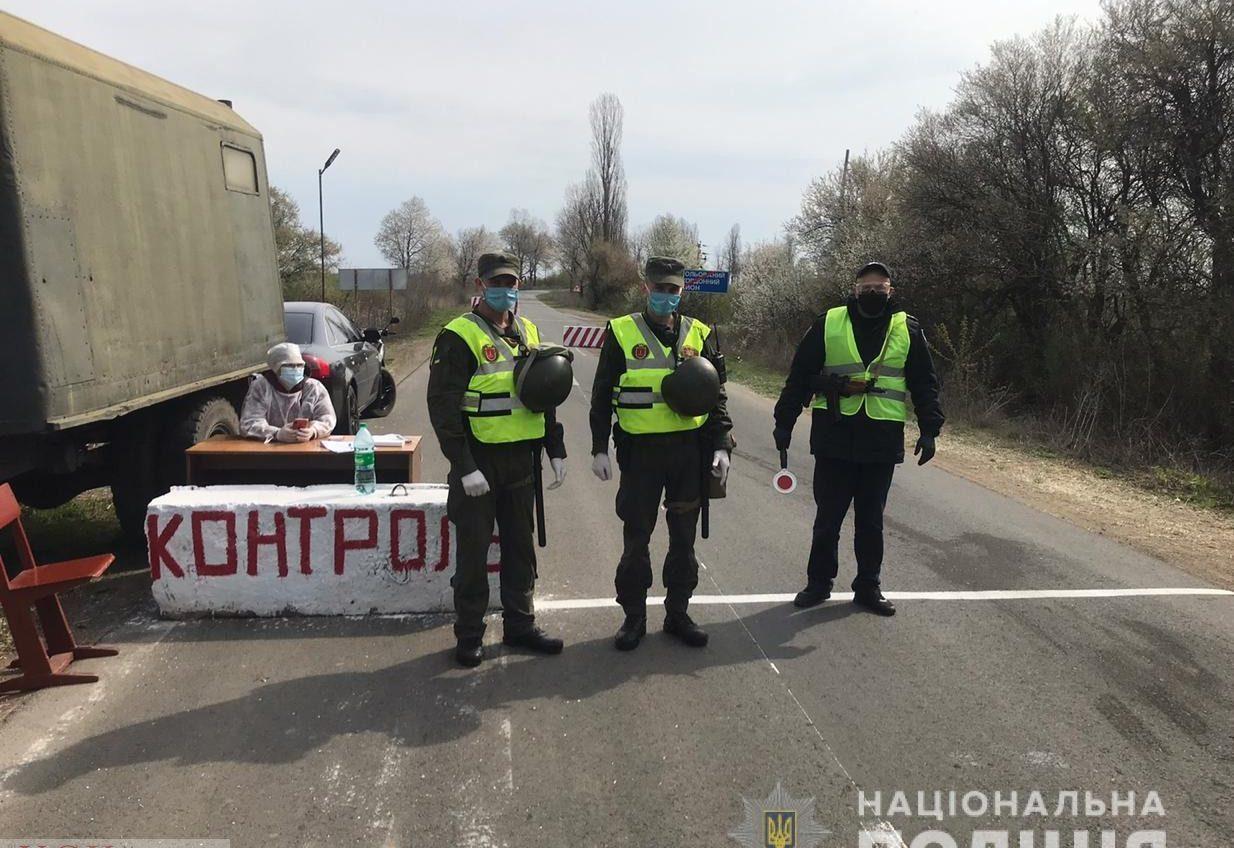 Карантинные блокпосты устанавливают в еще одном районе Одесской области (фото) «фото»