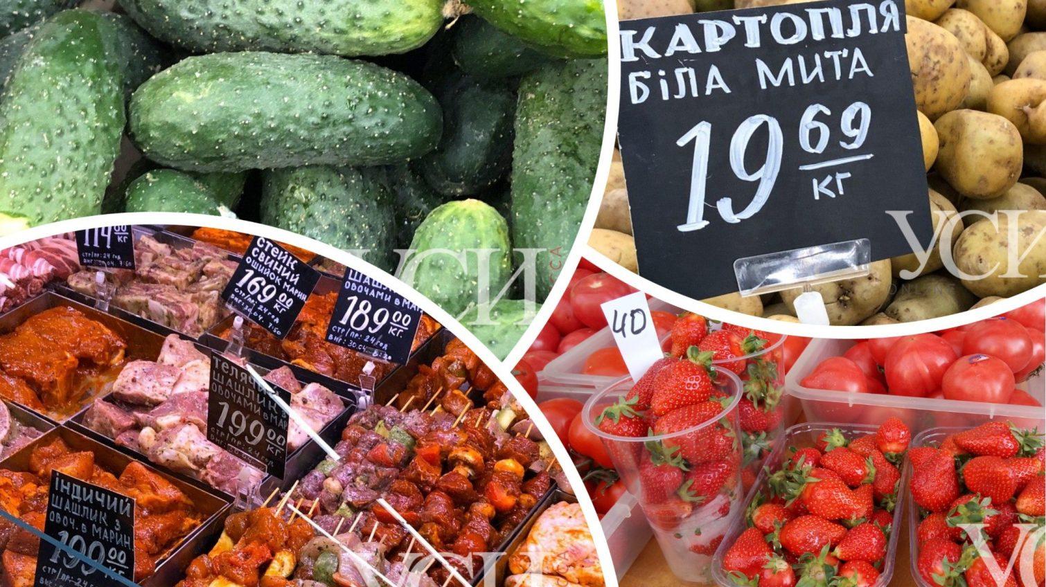 Пикники, маевка и рост цен: во сколько одесситам обойдутся майские в этом году (фото) «фото»