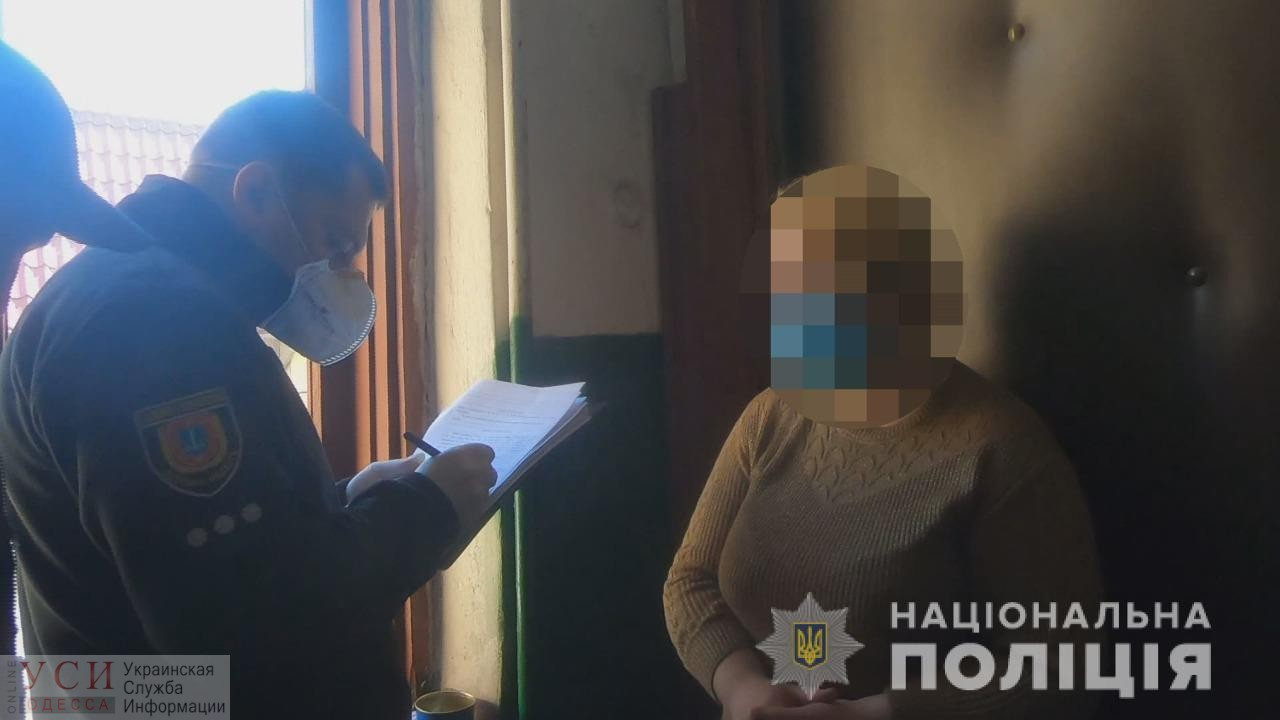 В Одессе женщина убила мужчину во время пьяной ссоры и спокойно легла спать (фото) «фото»