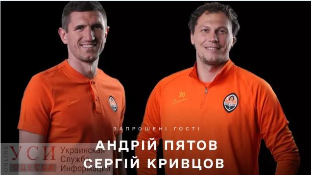 Физрук в смартфоне: в Кабмине презентовали онлайн-уроки физкультуры от звезд украинского футбола «фото»