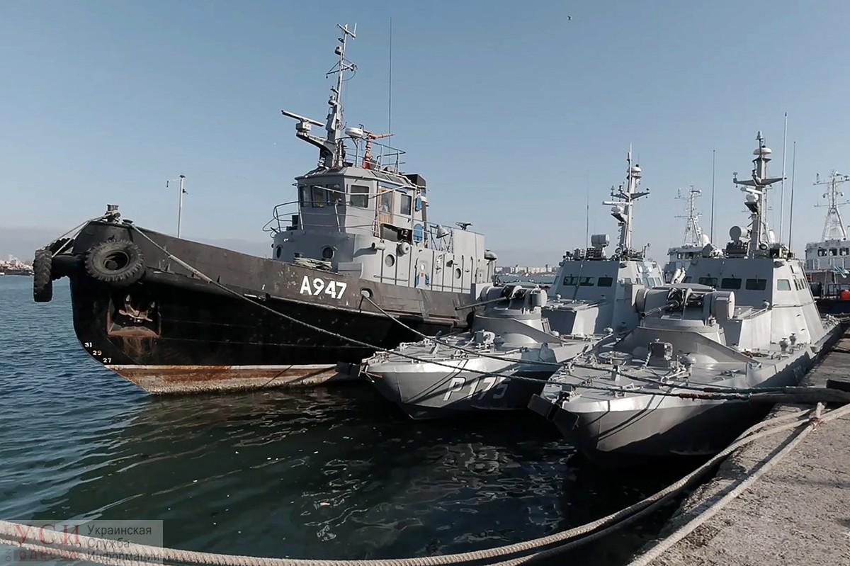 Из плена – в строй: ВМС Украины восстановили буксир «Яны Капу» (фото, видео) «фото»