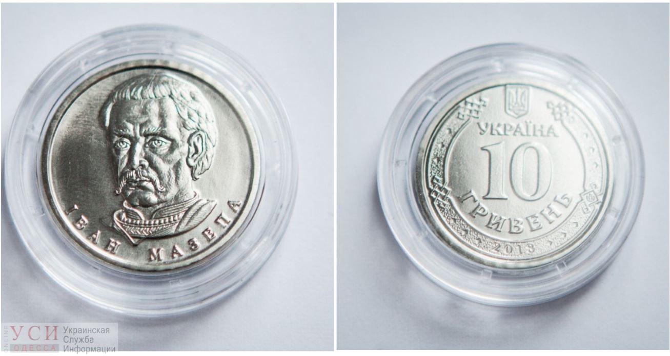 В июне в обращении появится новая монета (фото) «фото»