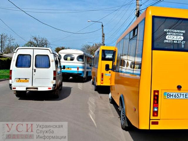 С понедельника в Измаиле перестанут ходить все маршрутки «фото»