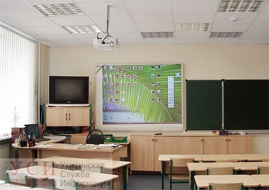 В Одесской области покупают оборудование для школ у фирмы, фигурирующей в уголовном производстве «фото»