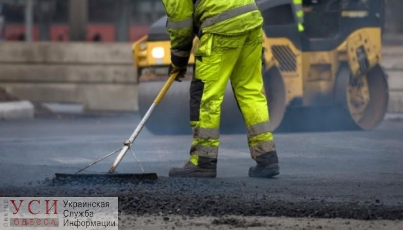 Дорогу от Каролино-Бугаза до Санжейки отремонтируют за 110 миллионов – делом займется фирма-фаворит «фото»