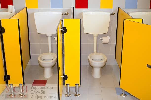 По 700 тысяч: в Одесской области более 18 миллионов направят на ремонт школьных туалетов (документ) «фото»