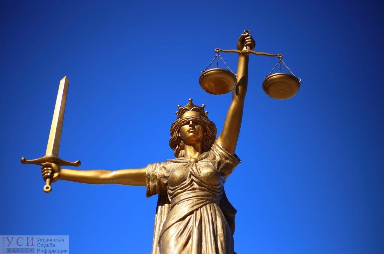 В Одессе будут судить экс-судью за помощь рейдерам: ей грозит 8 лет тюрьмы «фото»
