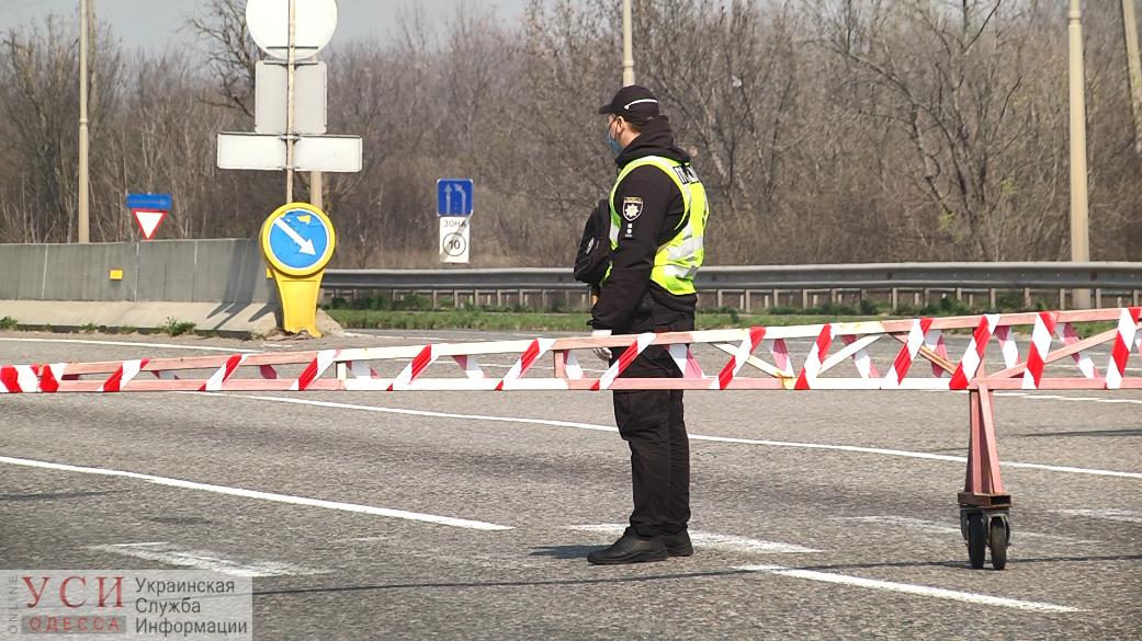 В Одесской области поставили еще 2 карантинных поста: будут проверять температуру у водителей и пассажиров «фото»