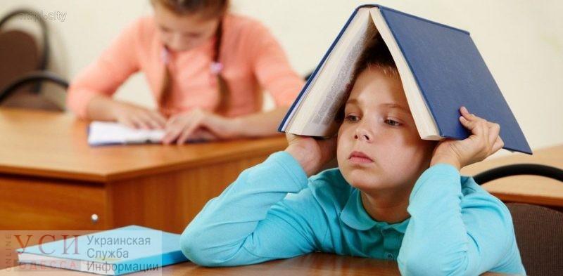 С нового учебного года в школах 80% программы будет только на украинском «фото»