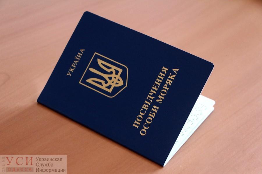 Одесские моряки остались без работы: из-за карантина экзамены не принимают, документы не выдают «фото»