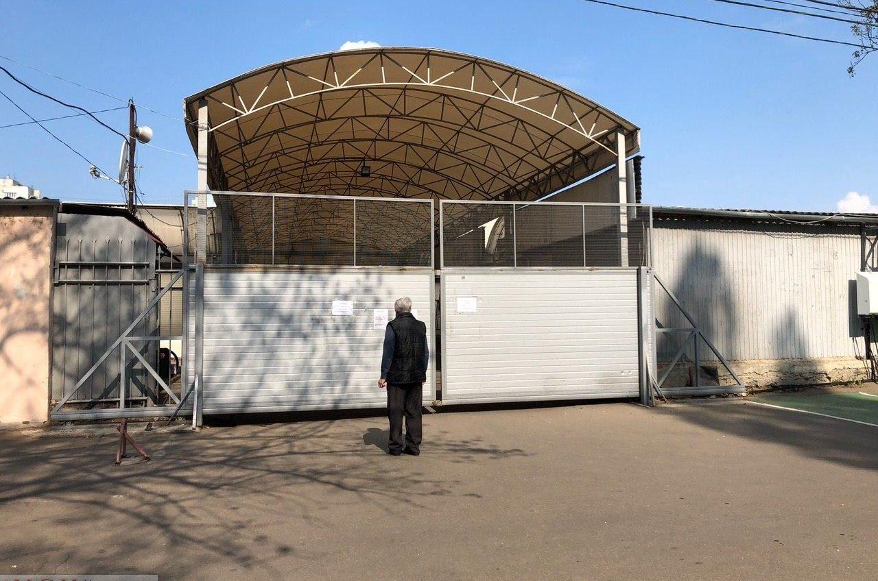 Рынки в Одессе: «Черемушки» и «Киевский» закрыты, «Привоз» торгует (фото) «фото»