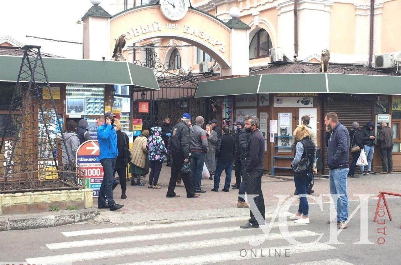 В Одессе рынок приравняли к супермаркету на время карантина «фото»