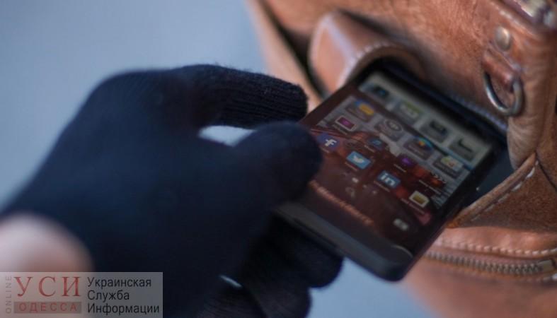 В Одессе пенсионерку ограбили в банке «фото»