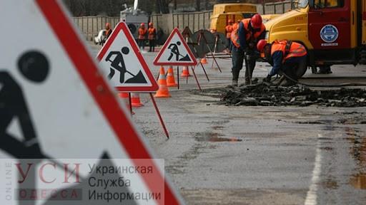 На заметку водителям: где в Одессе ремонтируют дороги (карта) «фото»