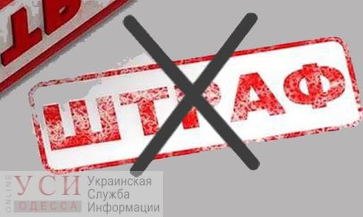 Одесситам не будут начислять штрафы и пеню за отопление, а февральские и мартовские платежки принесут в апреле «фото»