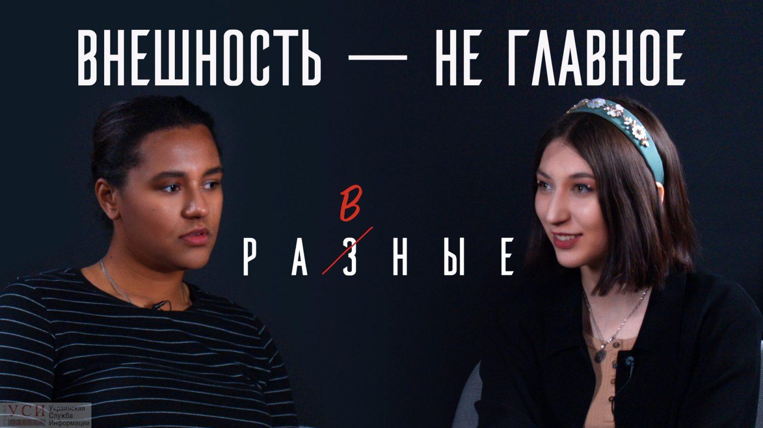 «Мне приходилось драться», — афроукраинка Стефани Дианга о жизни в Украине, расизме и жестокости детей (фото, видео) «фото»