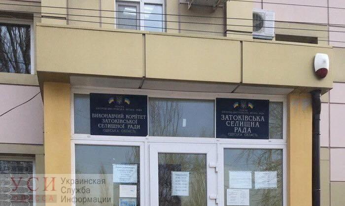 Коррупция в Затоке: СБУ расследует дело против начальника управления ЖКС «фото»