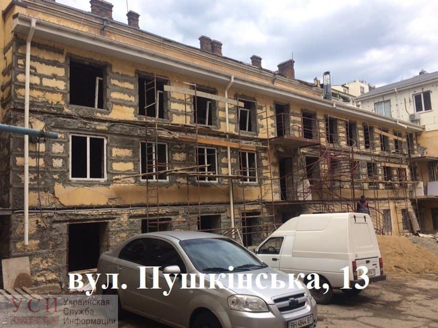 После обрушения на Торговой в Одессе проверяют все стройки в центре города (список) «фото»