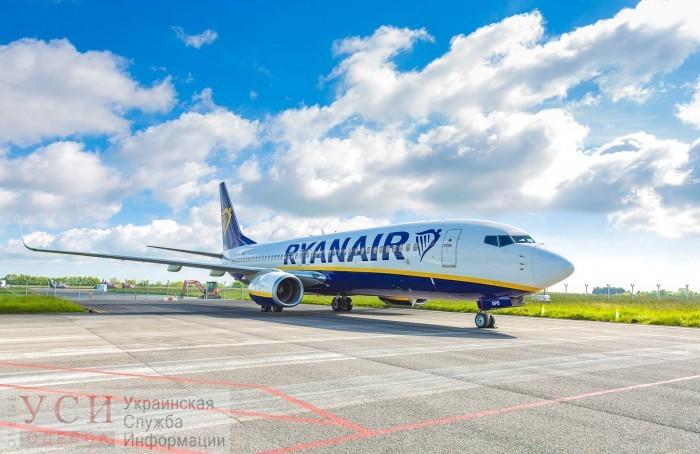 Ryanair хочет возобновить вылеты из Одессы в июле, но не по всем направлениям «фото»