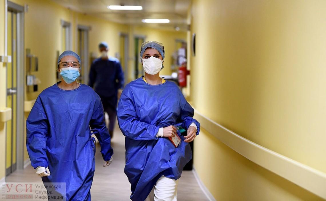 Одесские врачи, лечащие больных с коронавирусом, за апрель получат 40 тысяч «фото»
