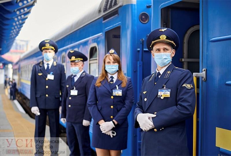 Без чая и кофе: на железной дороге вводятся новые правила на время карантина «фото»
