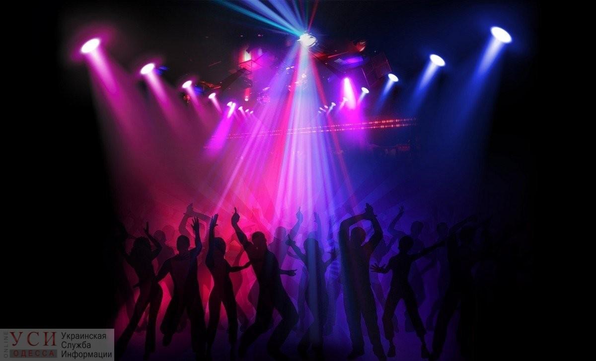 Танцы с дистанцией: у Труханова заверяют, что теперь в одесских ночных клубах придерживаются правил карантина «фото»