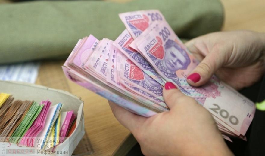 Бывшую чиновницу Великомихайловской РГА подозревают в хищении 300 тысяч грн «детских» соцвыплат «фото»
