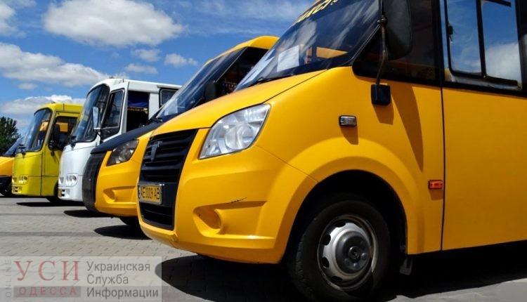 С 22 мая в Украине разрешат работу городского и пригородного транспорта, а с 25 мая – откроют садики «фото»