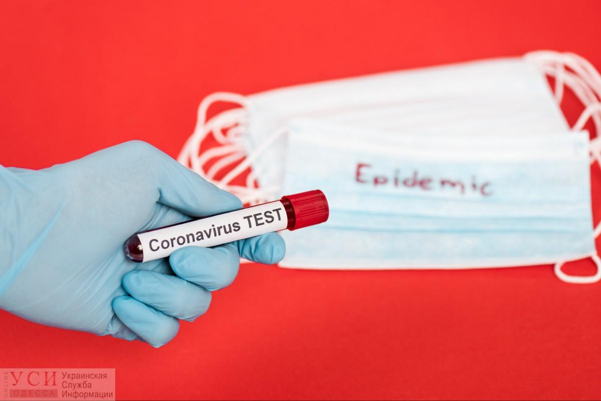 В Одесской области – рекорд по выздоровевшим от коронавируса, а с ИФА-тестами еще не определились «фото»