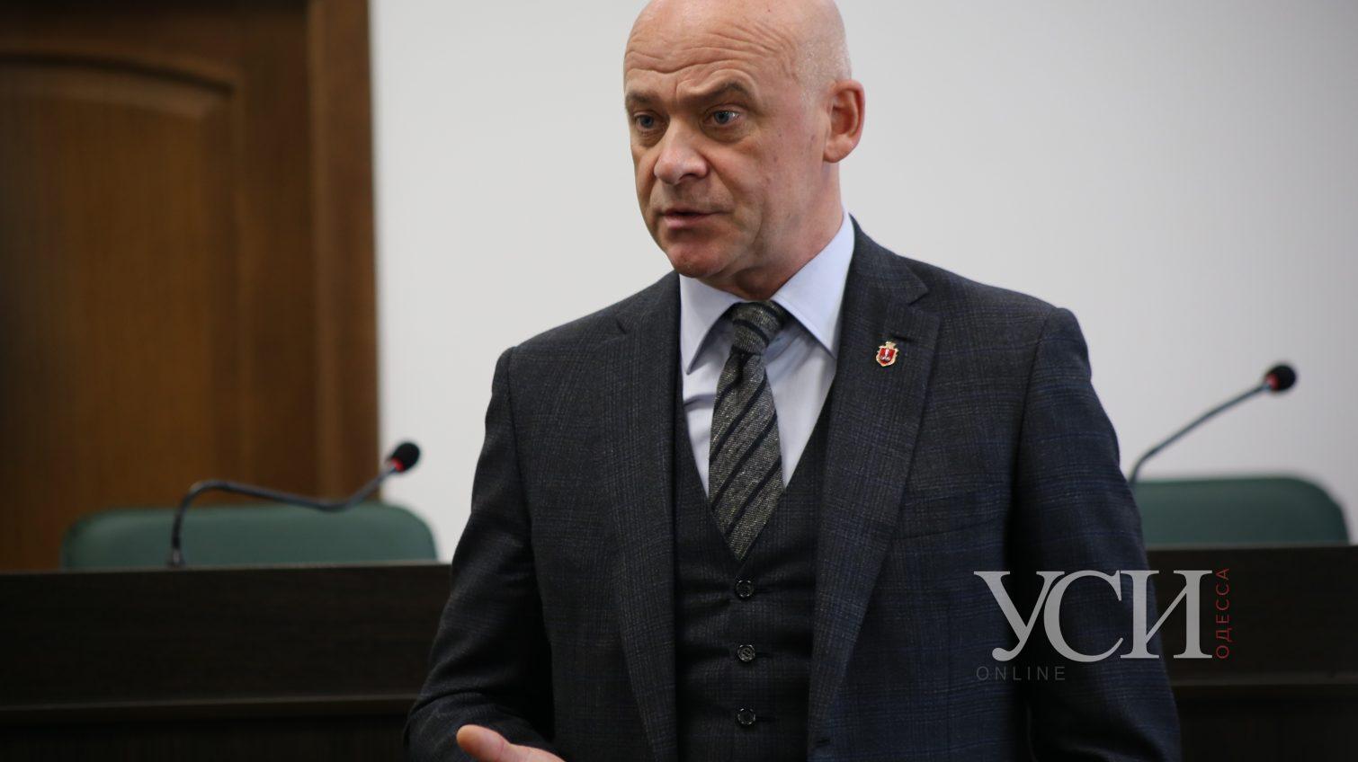 Труханов недоволен, что границы Одессы не расширили, и обвиняет во всем Кабмин «фото»