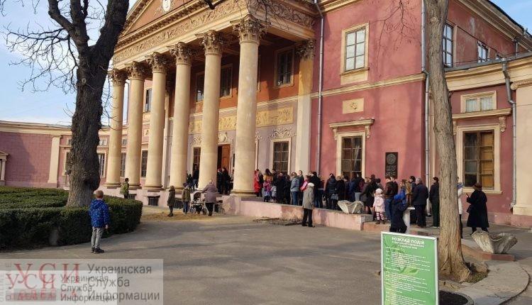 Набсоветы в музеях и театрах: за и против усиленного контроля над учреждениями искусства «фото»