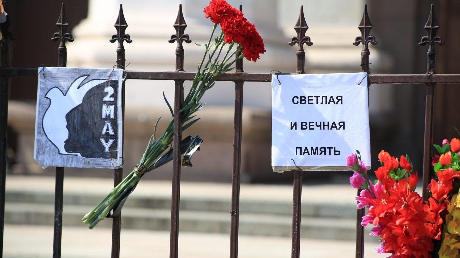 Годовщина трагедии: в «Группе 2 мая» считают – процесс наказания виновных провален «фото»