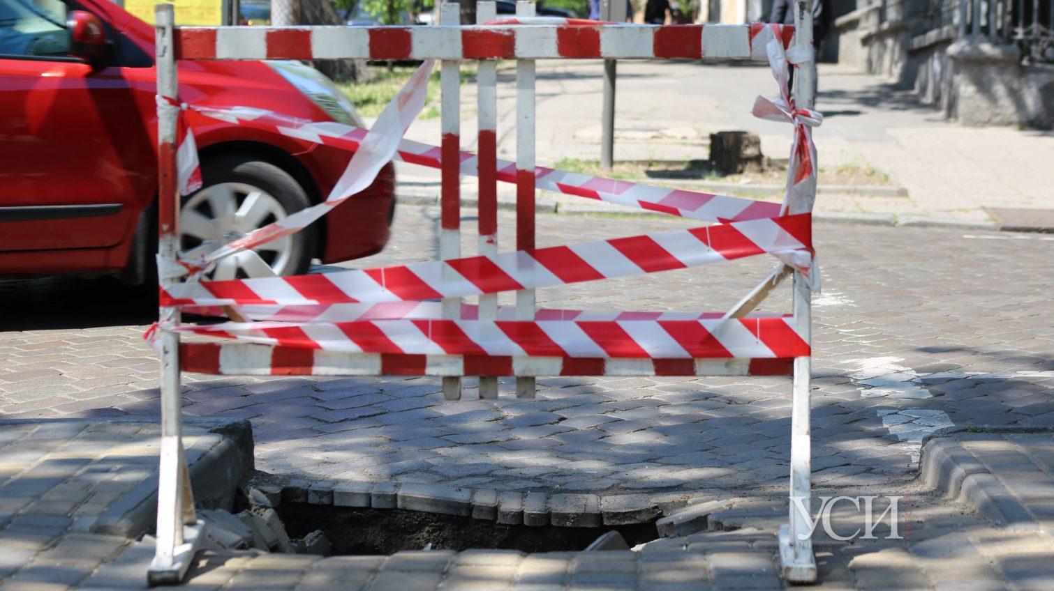 В центре Одессы образовался провал (фотофакт) «фото»