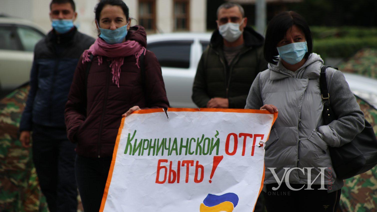 Под Одесской ОГА митингуют жители Кирничков и Сычавки (фото) ОБНОВЛЕНО «фото»