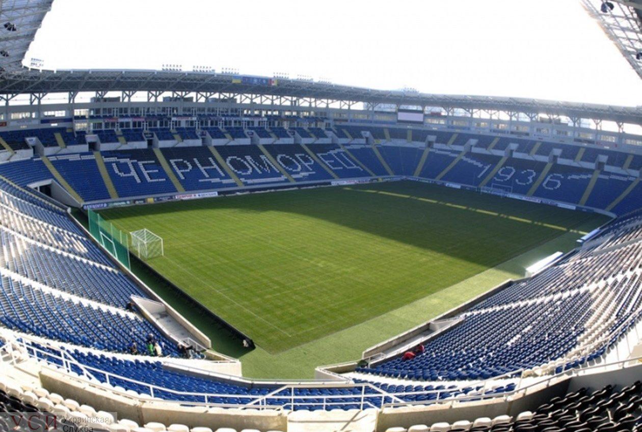 Дешевле на 57 миллионов: стадион «Черноморец» в 15-й раз попытаются продать на аукционе «фото»
