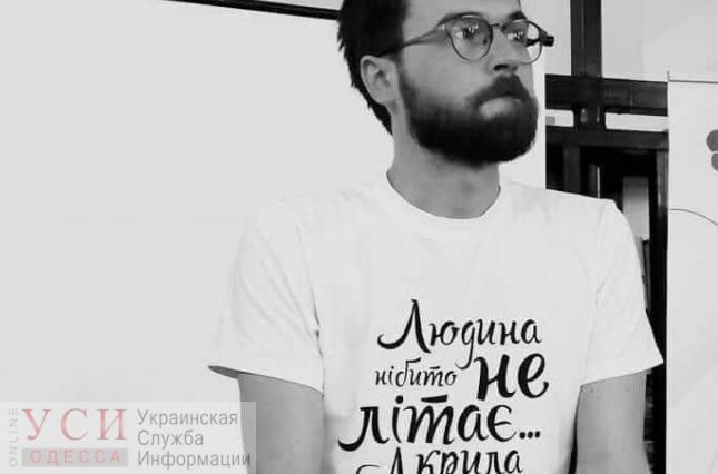 «Свободу Андрею Хаецкому!»: одесситы соберутся на митинг в поддержку замдиректора сгоревшего колледжа на Троицкой «фото»