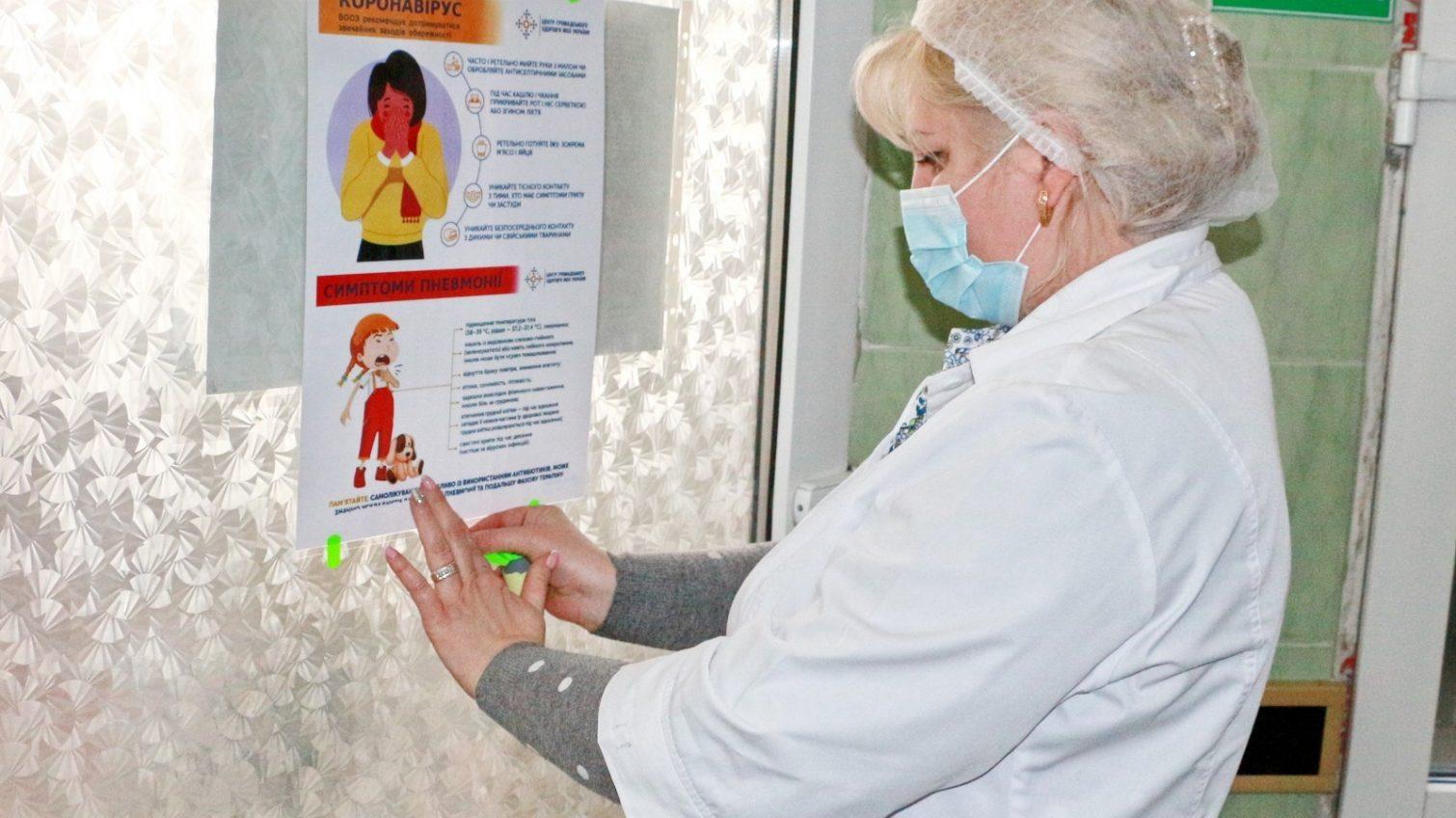 Вспышка COVID-19 cреди врачей в инфекционке: заболело 9 медиков «фото»