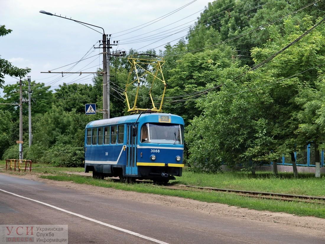 В Одессе закрывают трамвай №19: на линии будет ходить автобус «фото»