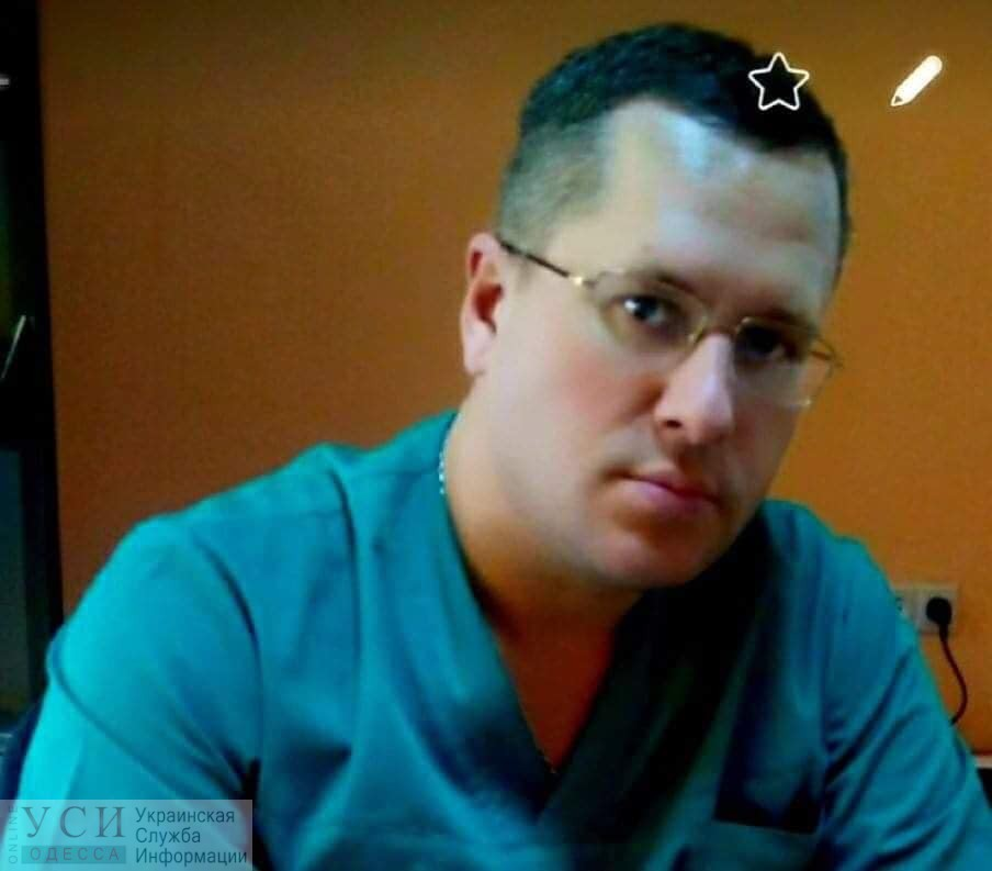 Версия Горздрава: умерший одесский реаниматолог с COVID был в депрессии и отказывался от кислородной поддержки «фото»