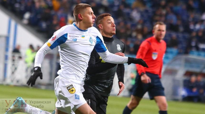 В Украину возвращается футбол: с 30 мая начнутся матчи Премьер-лиги «фото»